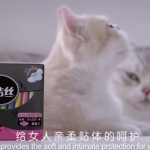 Kotex Ad Using Cats